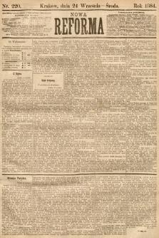 Nowa Reforma. 1884, nr220