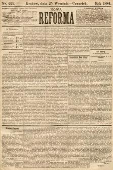 Nowa Reforma. 1884, nr221