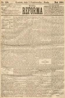 Nowa Reforma. 1884, nr226