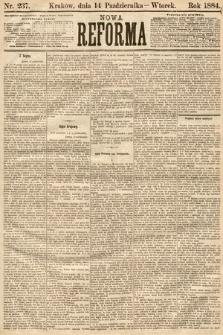 Nowa Reforma. 1884, nr237