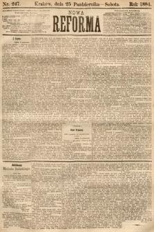 Nowa Reforma. 1884, nr247
