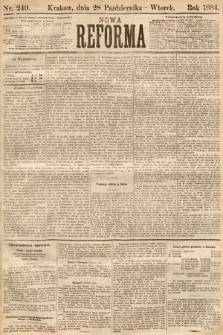 Nowa Reforma. 1884, nr249