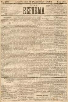 Nowa Reforma. 1884, nr252
