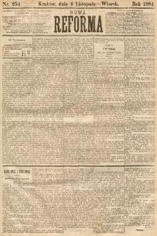 Nowa Reforma. 1884, nr254