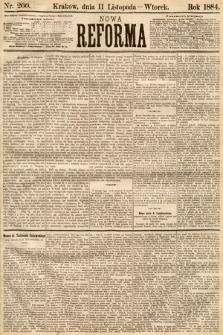 Nowa Reforma. 1884, nr260