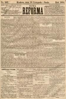 Nowa Reforma. 1884, nr267