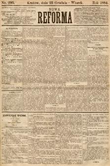 Nowa Reforma. 1884, nr295