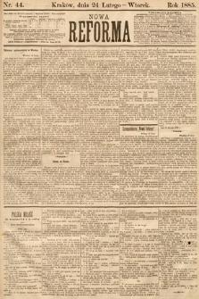 Nowa Reforma. 1885, nr44