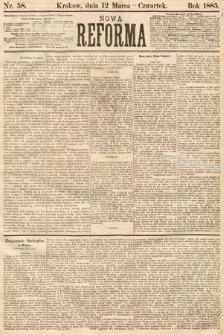 Nowa Reforma. 1885, nr58