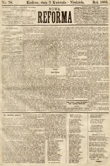 Nowa Reforma. 1885, nr78