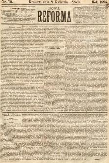 Nowa Reforma. 1885, nr79