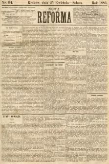Nowa Reforma. 1885, nr94