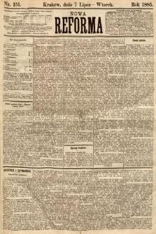 Nowa Reforma. 1885, nr151