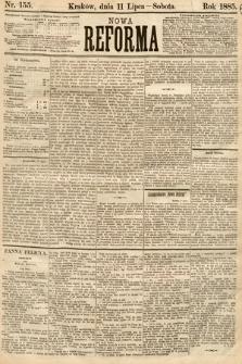 Nowa Reforma. 1885, nr155
