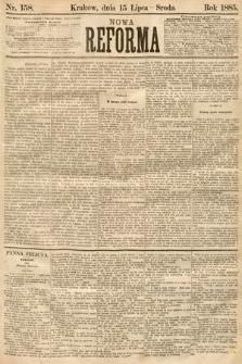 Nowa Reforma. 1885, nr158
