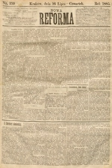 Nowa Reforma. 1885, nr159