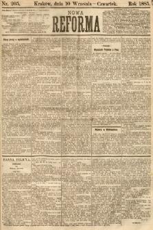 Nowa Reforma. 1885, nr205