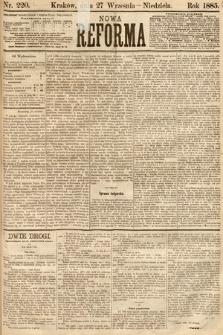 Nowa Reforma. 1885, nr220