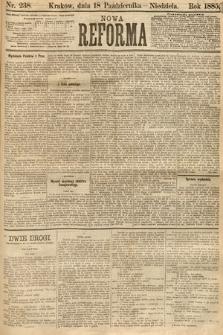 Nowa Reforma. 1885, nr238