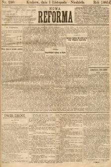 Nowa Reforma. 1885, nr250