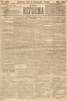 Nowa Reforma. 1885, nr252