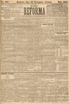 Nowa Reforma. 1885, nr267