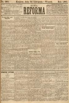 Nowa Reforma. 1885, nr269