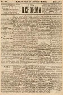 Nowa Reforma. 1885, nr290