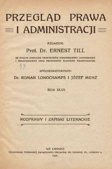 Przegląd Prawa i Administracji : rozprawy i zapiski literackie. 1921 [całość]