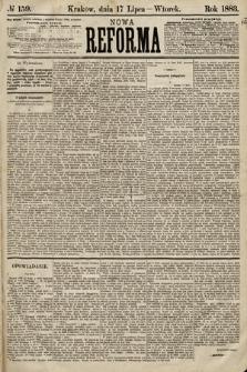 Nowa Reforma. 1883, nr159