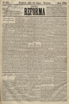 Nowa Reforma. 1883, nr165 [skonfiskowany]