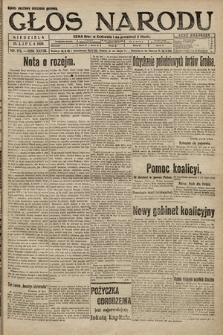 Głos Narodu. 1920, nr175