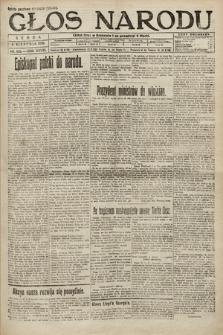 Głos Narodu. 1920, nr183