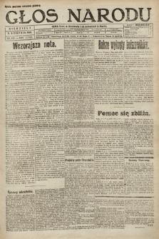 Głos Narodu. 1920, nr187