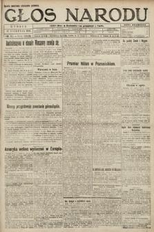 Głos Narodu. 1920, nr195