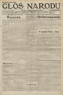 Głos Narodu. 1920, nr197