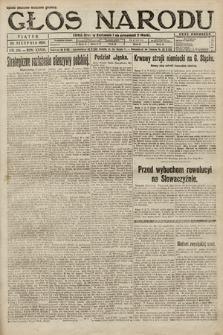 Głos Narodu. 1920, nr198