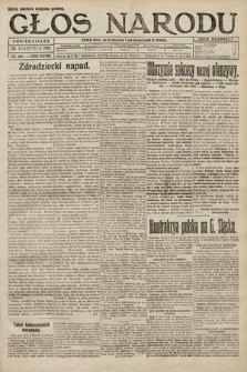 Głos Narodu. 1920, nr201