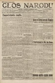 Głos Narodu. 1920, nr220