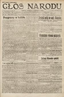 Głos Narodu. 1920, nr224