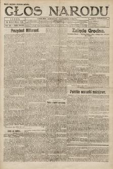 Głos Narodu. 1920, nr231