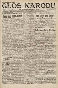Głos Narodu. 1920, nr232