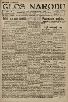 Głos Narodu. 1920, nr243