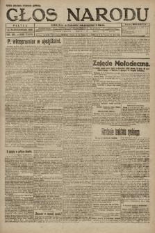 Głos Narodu. 1920, nr245