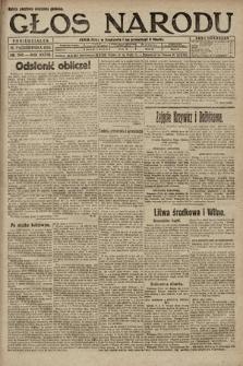 Głos Narodu. 1920, nr248