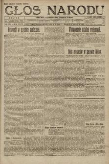 Głos Narodu. 1920, nr251