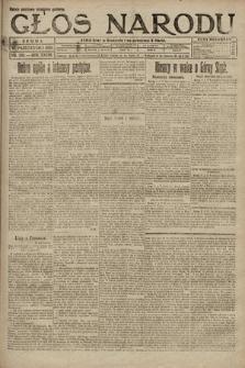 Głos Narodu. 1920, nr255