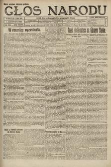 Głos Narodu. 1920, nr260