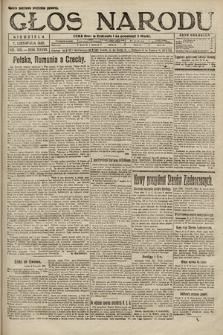 Głos Narodu. 1920, nr265