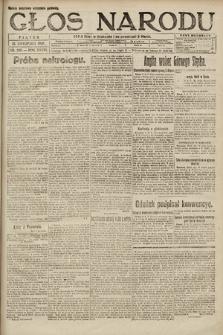 Głos Narodu. 1920, nr269